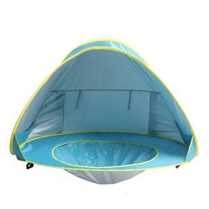 Rental Baby Beach Tent Pop Up Portable Shade Pool UV Protection Sun Shelter for Infant